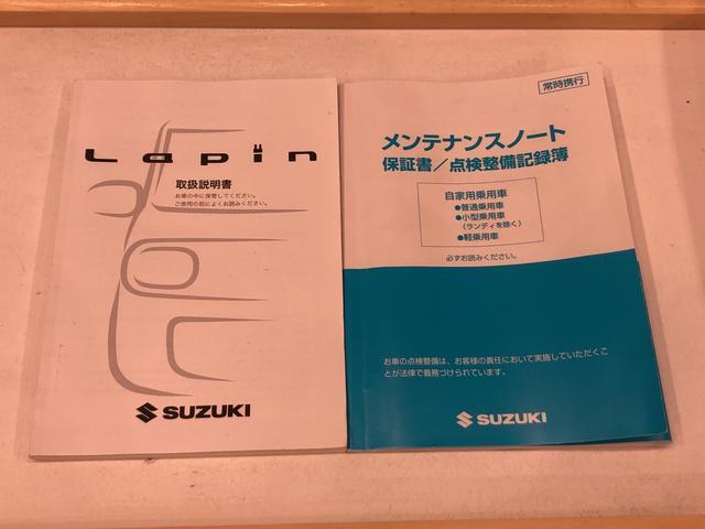 G プッシュボタンスタート セキュリティーアラーム ETC ハロゲンヘッドランプ マニュアルエアコン セキュリティーアラーム プッシュボタンスタート ETC 14インチフルホイールキャップ(43枚目)
