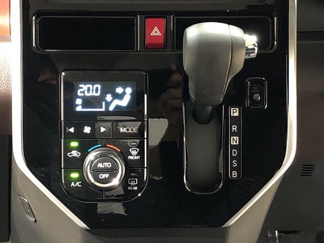 G リミテッドII SAIII パノラマモニター対応 ハロゲンヘッドランプ パノラマモニター対応カメラ オートライト プッシュボタンスタート クルーズコントロール パワースライドドア コーナーセンサー(13枚目)