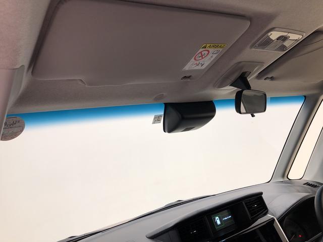 G リミテッドII SAIII パノラマモニター対応 ハロゲンヘッドランプ パノラマモニター対応カメラ オートライト プッシュボタンスタート クルーズコントロール パワースライドドア コーナーセンサー(26枚目)
