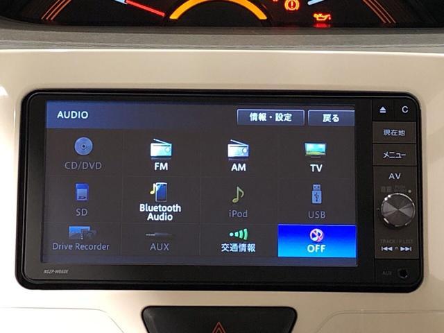 X ホワイトアクセントSAII ナビ Bモニター ETC リモコンエンジンスターター付き プッシュボタンスタート オートライト ハロゲンヘッドライト サイドアンダーミラー キーフリーシステム アイドリングストップ機能(5枚目)