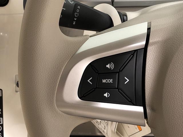 X ホワイトアクセントSAII ナビ Bモニター ETC リモコンエンジンスターター付き プッシュボタンスタート オートライト ハロゲンヘッドライト サイドアンダーミラー キーフリーシステム アイドリングストップ機能(14枚目)