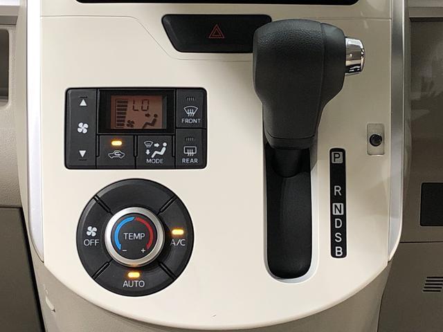 X ホワイトアクセントSAII ナビ Bモニター ETC リモコンエンジンスターター付き プッシュボタンスタート オートライト ハロゲンヘッドライト サイドアンダーミラー キーフリーシステム アイドリングストップ機能(15枚目)