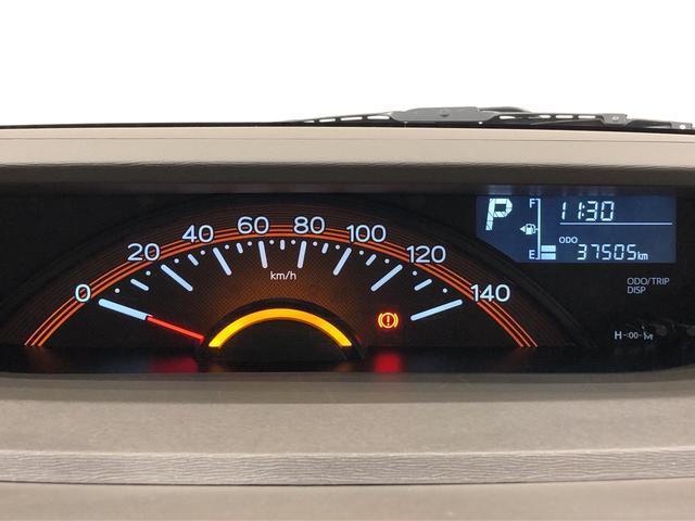 X ホワイトアクセントSAII ナビ Bモニター ETC リモコンエンジンスターター付き プッシュボタンスタート オートライト ハロゲンヘッドライト サイドアンダーミラー キーフリーシステム アイドリングストップ機能(16枚目)