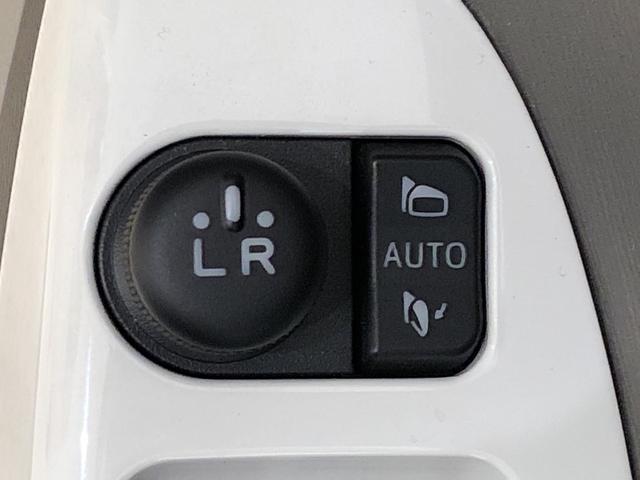 X ホワイトアクセントSAII ナビ Bモニター ETC リモコンエンジンスターター付き プッシュボタンスタート オートライト ハロゲンヘッドライト サイドアンダーミラー キーフリーシステム アイドリングストップ機能(20枚目)