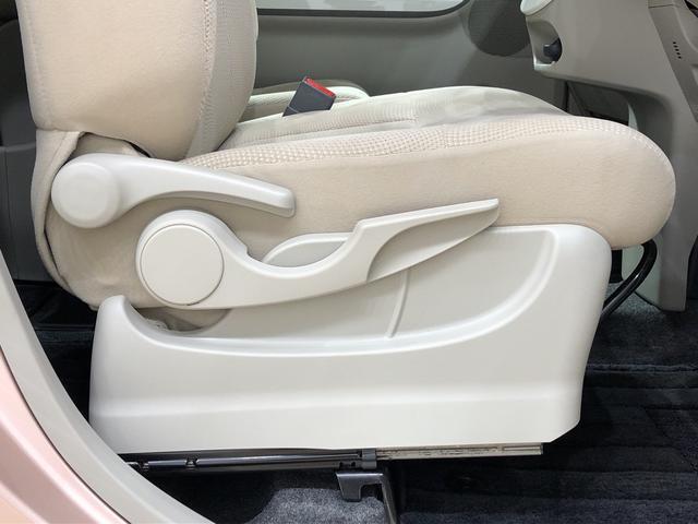 X ホワイトアクセントSAII ナビ Bモニター ETC リモコンエンジンスターター付き プッシュボタンスタート オートライト ハロゲンヘッドライト サイドアンダーミラー キーフリーシステム アイドリングストップ機能(23枚目)