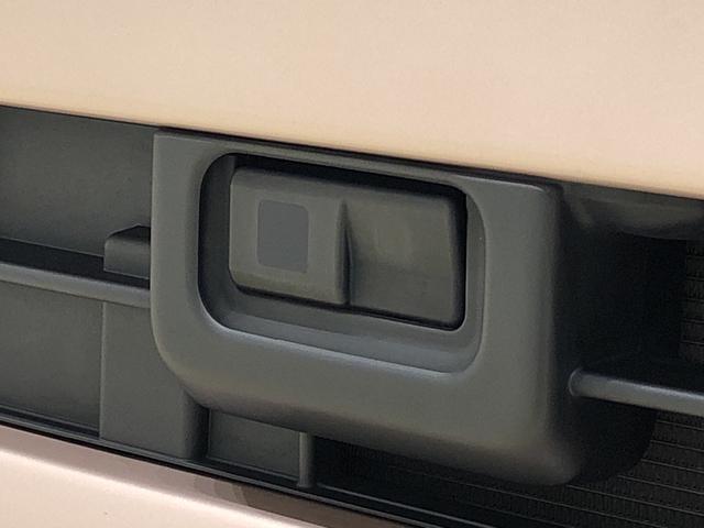 X ホワイトアクセントSAII ナビ Bモニター ETC リモコンエンジンスターター付き プッシュボタンスタート オートライト ハロゲンヘッドライト サイドアンダーミラー キーフリーシステム アイドリングストップ機能(34枚目)