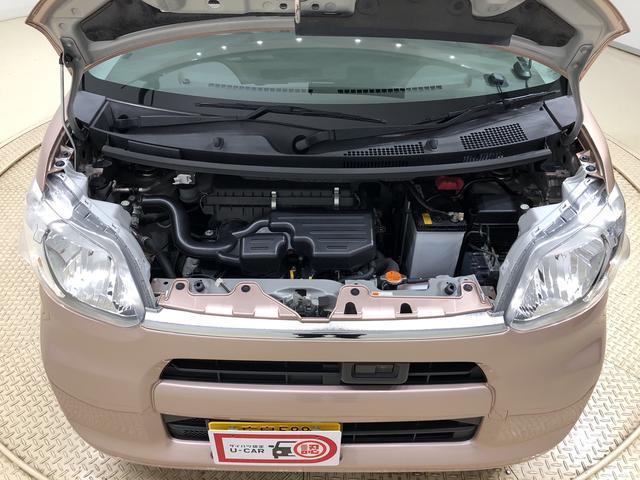 X ホワイトアクセントSAII ナビ Bモニター ETC リモコンエンジンスターター付き プッシュボタンスタート オートライト ハロゲンヘッドライト サイドアンダーミラー キーフリーシステム アイドリングストップ機能(36枚目)