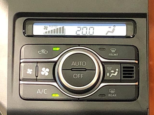 G 電動パーキングブレーキ バックカメラ キ-フリ-システム LEDヘッドランプ・フォグランプ 運転席・助手席シートヒーター 15インチアルミホイール(シルバー塗装) オートライト プッシュボタンスタート セキュリティアラーム(16枚目)