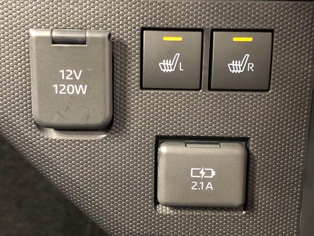 G 電動パーキングブレーキ バックカメラ キ-フリ-システム LEDヘッドランプ・フォグランプ 運転席・助手席シートヒーター 15インチアルミホイール(シルバー塗装) オートライト プッシュボタンスタート セキュリティアラーム(21枚目)