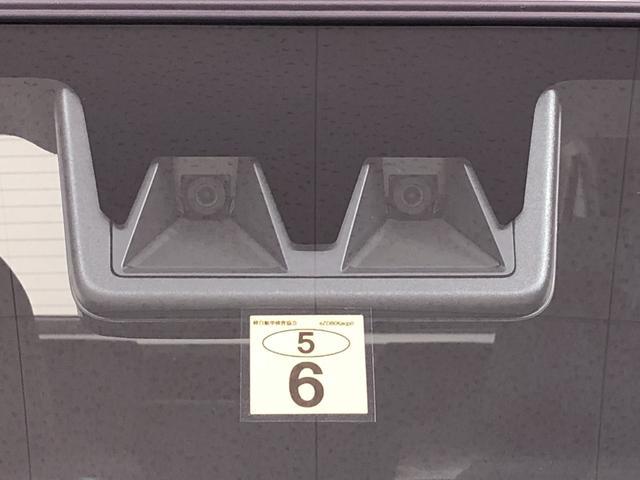 G 電動パーキングブレーキ バックカメラ キ-フリ-システム LEDヘッドランプ・フォグランプ 運転席・助手席シートヒーター 15インチアルミホイール(シルバー塗装) オートライト プッシュボタンスタート セキュリティアラーム(37枚目)