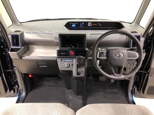 Xセレクション バックモニター LEDヘッドランプ 4WD パワースライドドアウェルカムオープン機能 運転席・助手席シートヒーター 運転席ロングスライドシ-ト 助手席ロングスライド 助手席イージークローザー セキュリティアラーム キーフリーシステム(9枚目)