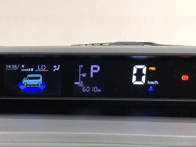 Xセレクション バックモニター LEDヘッドランプ 4WD パワースライドドアウェルカムオープン機能 運転席・助手席シートヒーター 運転席ロングスライドシ-ト 助手席ロングスライド 助手席イージークローザー セキュリティアラーム キーフリーシステム(15枚目)
