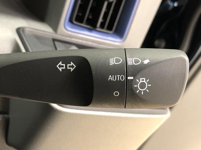 Xセレクション バックモニター LEDヘッドランプ 4WD パワースライドドアウェルカムオープン機能 運転席・助手席シートヒーター 運転席ロングスライドシ-ト 助手席ロングスライド 助手席イージークローザー セキュリティアラーム キーフリーシステム(21枚目)