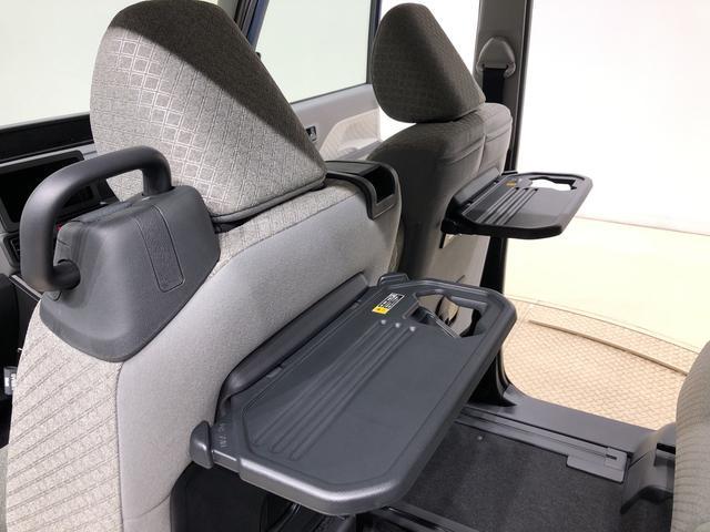 Xセレクション バックモニター LEDヘッドランプ 4WD パワースライドドアウェルカムオープン機能 運転席・助手席シートヒーター 運転席ロングスライドシ-ト 助手席ロングスライド 助手席イージークローザー セキュリティアラーム キーフリーシステム(29枚目)