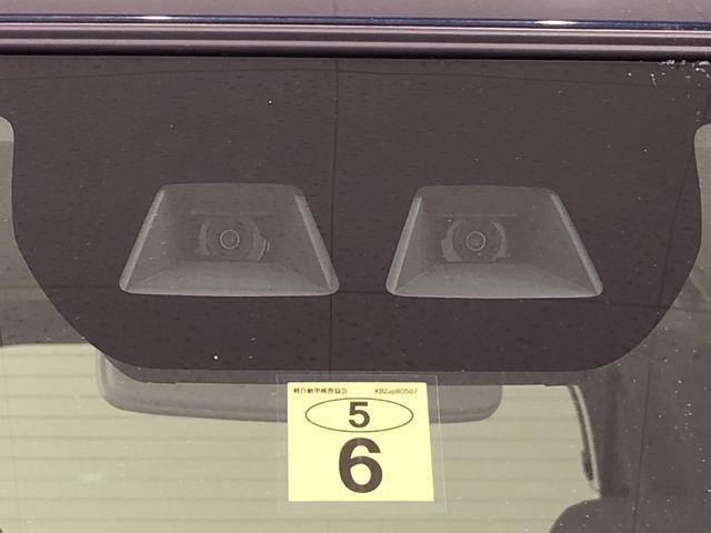 Xセレクション バックモニター LEDヘッドランプ 4WD パワースライドドアウェルカムオープン機能 運転席・助手席シートヒーター 運転席ロングスライドシ-ト 助手席ロングスライド 助手席イージークローザー セキュリティアラーム キーフリーシステム(35枚目)