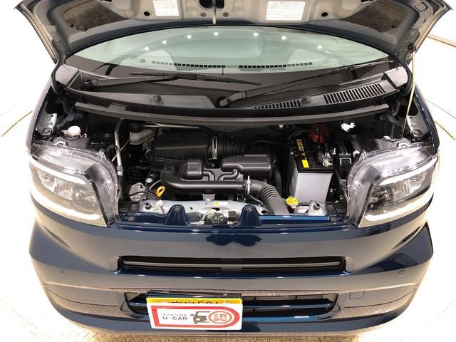 Xセレクション バックモニター LEDヘッドランプ 4WD パワースライドドアウェルカムオープン機能 運転席・助手席シートヒーター 運転席ロングスライドシ-ト 助手席ロングスライド 助手席イージークローザー セキュリティアラーム キーフリーシステム(36枚目)