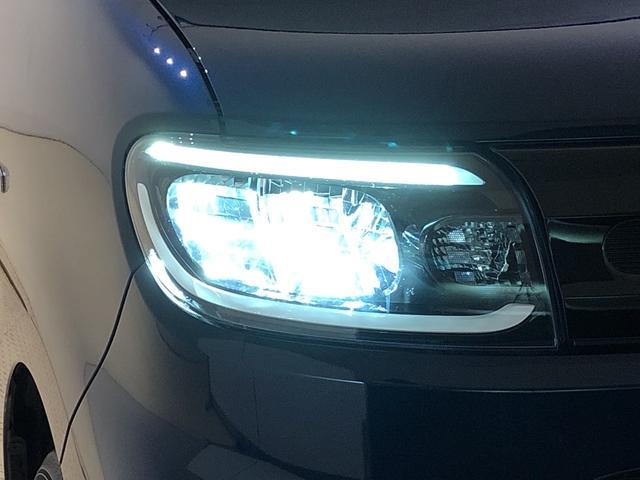 Xセレクション バックモニター LEDヘッドランプ 4WD パワースライドドアウェルカムオープン機能 運転席・助手席シートヒーター 運転席ロングスライドシ-ト 助手席ロングスライド 助手席イージークローザー セキュリティアラーム キーフリーシステム(38枚目)