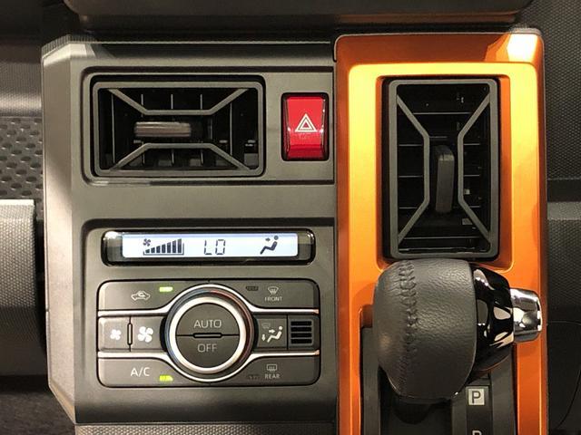 Gターボ バックモニター対応 電動パーキングブレーキ LEDヘッドランプ・LEDフォグランプ 運転席・助手席シートヒーター本革巻ステアリングホイール オートエアコン 15インチアルミホイール(16枚目)