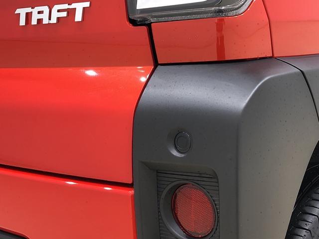 Gターボ バックモニター対応 電動パーキングブレーキ LEDヘッドランプ・LEDフォグランプ 運転席・助手席シートヒーター本革巻ステアリングホイール オートエアコン 15インチアルミホイール(32枚目)