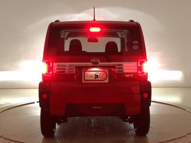 Gターボ バックモニター対応 電動パーキングブレーキ LEDヘッドランプ・LEDフォグランプ 運転席・助手席シートヒーター本革巻ステアリングホイール オートエアコン 15インチアルミホイール(43枚目)