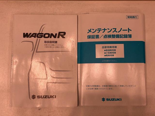 FX-Sリミテッド CD/MDチューナー キーレス エアコン パワーステアリング パワーウィンドウ 電動格納ドアミラー キーレス CD/MDチューナー セキュリティーアラーム(40枚目)