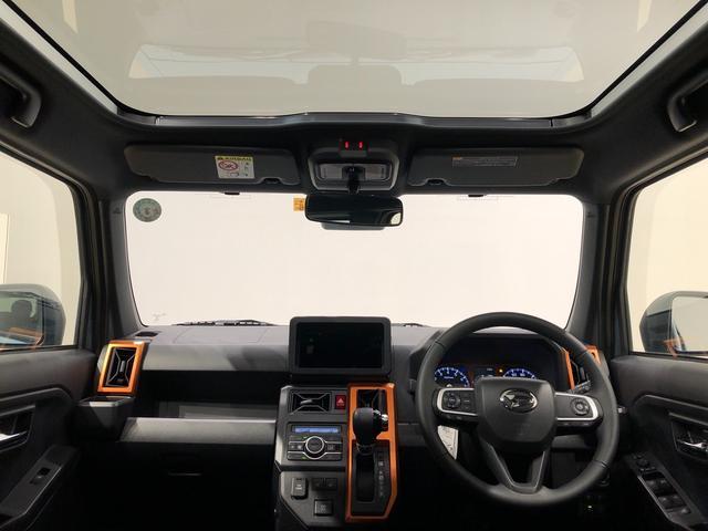 Gターボ Bカメラ 電動パーキングブレーキ 次世代スマアシ LEDヘッドランプ・フォグランプ 運転席・助手席シートヒーター 15インチアルミホイール(ガンメタリック塗装) オートライト プッシュボタンスタート セキュリティアラーム 全車速追従機能付き(9枚目)