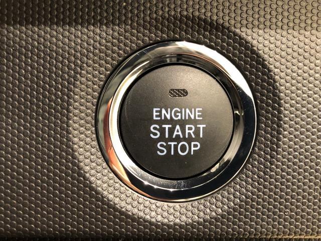 Gターボ Bカメラ 電動パーキングブレーキ 次世代スマアシ LEDヘッドランプ・フォグランプ 運転席・助手席シートヒーター 15インチアルミホイール(ガンメタリック塗装) オートライト プッシュボタンスタート セキュリティアラーム 全車速追従機能付き(20枚目)