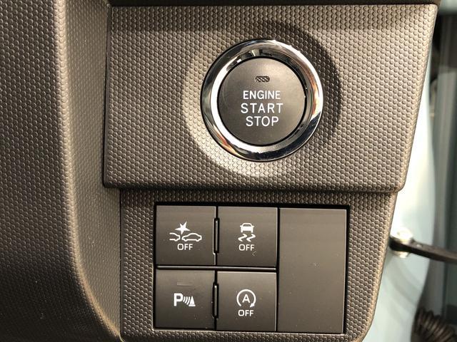 Gターボ バックモニター対応 電動パーキングブレーキ LEDヘッドランプ・LEDフォグランプ 運転席・助手席シートヒーターオートエアコン キーフリーシステム 15インチアルミホイール(19枚目)
