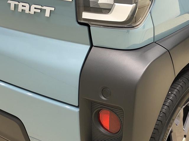 Gターボ バックモニター対応 電動パーキングブレーキ LEDヘッドランプ・LEDフォグランプ 運転席・助手席シートヒーターオートエアコン キーフリーシステム 15インチアルミホイール(32枚目)
