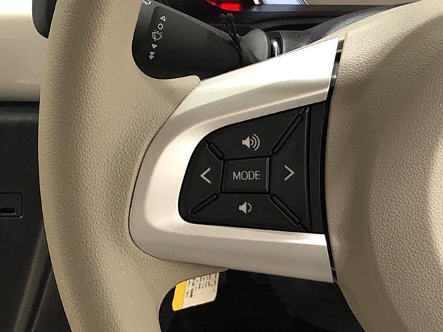 G リミテッド SAIII コーナーセンサー オートエアコン LEDヘッドランプ 運転席・助手席シートヒーター オートライト プッシュボタンスタート パノラマモニター対応カメラ コーナーセンサー 運転席シートリフター USB電源ソケット(13枚目)