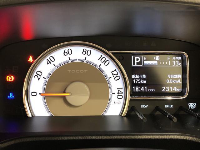 G リミテッド SAIII コーナーセンサー オートエアコン LEDヘッドランプ 運転席・助手席シートヒーター オートライト プッシュボタンスタート パノラマモニター対応カメラ コーナーセンサー 運転席シートリフター USB電源ソケット(16枚目)
