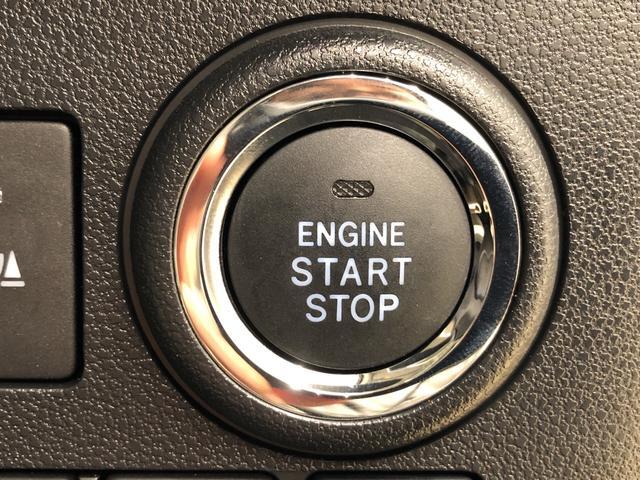 G リミテッド SAIII コーナーセンサー オートエアコン LEDヘッドランプ 運転席・助手席シートヒーター オートライト プッシュボタンスタート パノラマモニター対応カメラ コーナーセンサー 運転席シートリフター USB電源ソケット(18枚目)