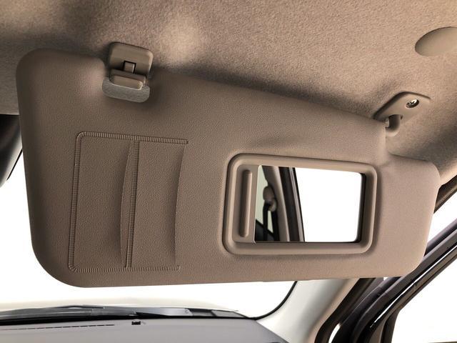 G リミテッド SAIII コーナーセンサー オートエアコン LEDヘッドランプ 運転席・助手席シートヒーター オートライト プッシュボタンスタート パノラマモニター対応カメラ コーナーセンサー 運転席シートリフター USB電源ソケット(23枚目)