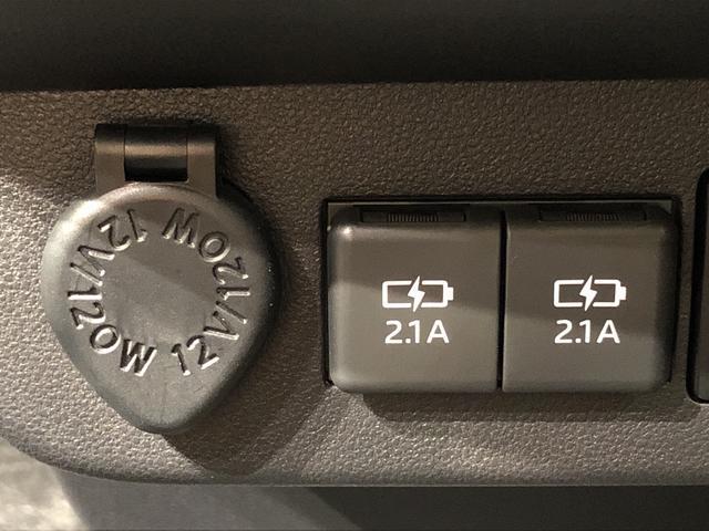 G リミテッド SAIII コーナーセンサー オートエアコン LEDヘッドランプ 運転席・助手席シートヒーター オートライト プッシュボタンスタート パノラマモニター対応カメラ コーナーセンサー 運転席シートリフター USB電源ソケット(27枚目)