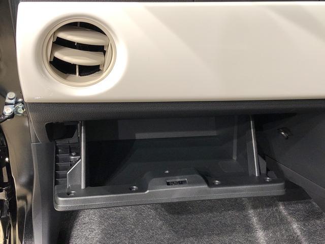 G リミテッド SAIII コーナーセンサー オートエアコン LEDヘッドランプ 運転席・助手席シートヒーター オートライト プッシュボタンスタート パノラマモニター対応カメラ コーナーセンサー 運転席シートリフター USB電源ソケット(29枚目)