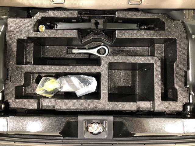 G リミテッド SAIII コーナーセンサー オートエアコン LEDヘッドランプ 運転席・助手席シートヒーター オートライト プッシュボタンスタート パノラマモニター対応カメラ コーナーセンサー 運転席シートリフター USB電源ソケット(35枚目)