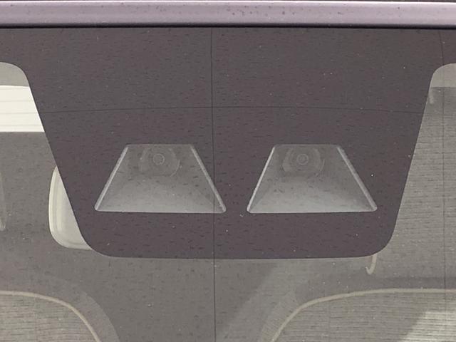 G リミテッド SAIII コーナーセンサー オートエアコン LEDヘッドランプ 運転席・助手席シートヒーター オートライト プッシュボタンスタート パノラマモニター対応カメラ コーナーセンサー 運転席シートリフター USB電源ソケット(37枚目)
