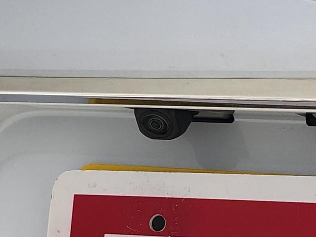G バックカメラ対応 スカイフィールトップ シートヒーター LEDヘッドランプ・フォグランプ 運転席・助手席シートヒーター 15インチアルミホイール オートライト プッシュボタンスタート セキュリティアラーム バックカメラ対応 スカイフィールトップ(8枚目)