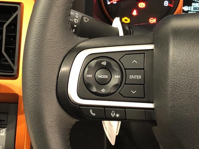 G バックカメラ対応 スカイフィールトップ シートヒーター LEDヘッドランプ・フォグランプ 運転席・助手席シートヒーター 15インチアルミホイール オートライト プッシュボタンスタート セキュリティアラーム バックカメラ対応 スカイフィールトップ(14枚目)