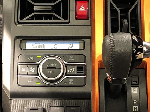 G バックカメラ対応 スカイフィールトップ シートヒーター LEDヘッドランプ・フォグランプ 運転席・助手席シートヒーター 15インチアルミホイール オートライト プッシュボタンスタート セキュリティアラーム バックカメラ対応 スカイフィールトップ(16枚目)