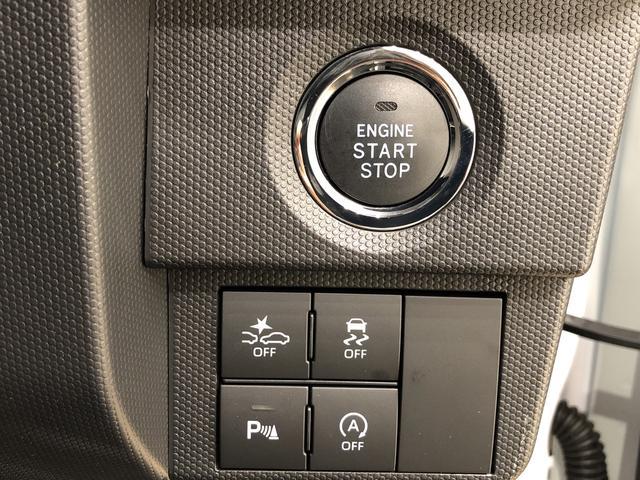 G バックカメラ対応 スカイフィールトップ シートヒーター LEDヘッドランプ・フォグランプ 運転席・助手席シートヒーター 15インチアルミホイール オートライト プッシュボタンスタート セキュリティアラーム バックカメラ対応 スカイフィールトップ(19枚目)