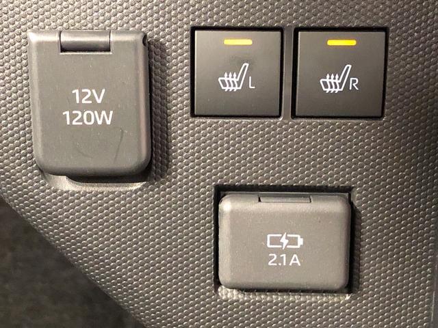 G バックカメラ対応 スカイフィールトップ シートヒーター LEDヘッドランプ・フォグランプ 運転席・助手席シートヒーター 15インチアルミホイール オートライト プッシュボタンスタート セキュリティアラーム バックカメラ対応 スカイフィールトップ(21枚目)