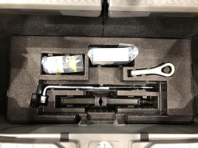 G バックカメラ対応 スカイフィールトップ シートヒーター LEDヘッドランプ・フォグランプ 運転席・助手席シートヒーター 15インチアルミホイール オートライト プッシュボタンスタート セキュリティアラーム バックカメラ対応 スカイフィールトップ(35枚目)