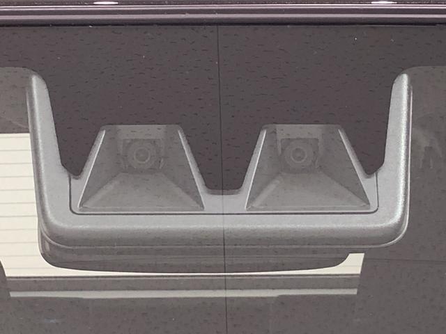 G バックカメラ対応 スカイフィールトップ シートヒーター LEDヘッドランプ・フォグランプ 運転席・助手席シートヒーター 15インチアルミホイール オートライト プッシュボタンスタート セキュリティアラーム バックカメラ対応 スカイフィールトップ(37枚目)