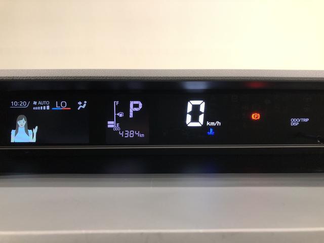 Xセレクション シートヒーター 衝突回避支援システム標準装備 オートエアコン オートライト LEDライト シートヒーター バックカメラ 衝突回避支援システム標準装備(15枚目)