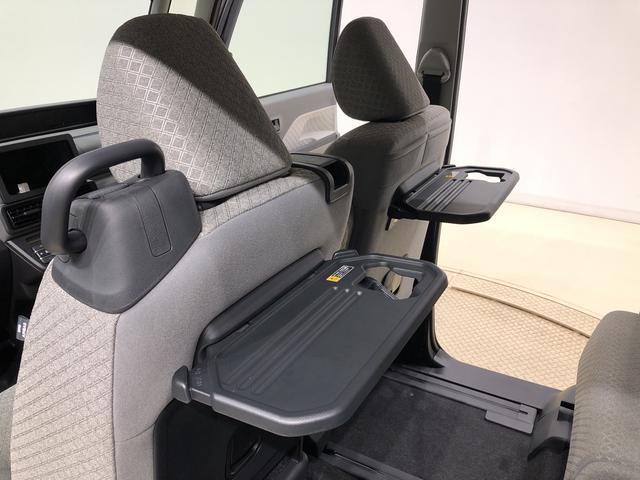 Xセレクション シートヒーター 衝突回避支援システム標準装備 オートエアコン オートライト LEDライト シートヒーター バックカメラ 衝突回避支援システム標準装備(29枚目)