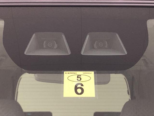 Xセレクション シートヒーター 衝突回避支援システム標準装備 オートエアコン オートライト LEDライト シートヒーター バックカメラ 衝突回避支援システム標準装備(35枚目)