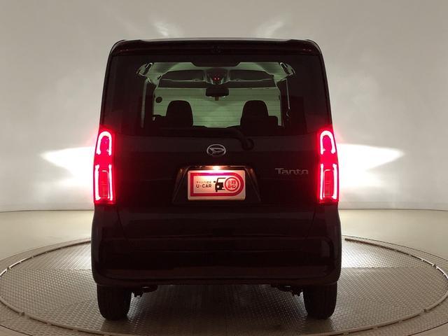 Xセレクション シートヒーター 衝突回避支援システム標準装備 オートエアコン オートライト LEDライト シートヒーター バックカメラ 衝突回避支援システム標準装備(39枚目)