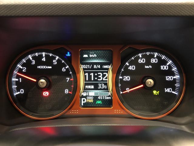 Gターボ バックモニター 衝突被害軽減ブレーキ 4WD車 LEDヘッドランプ・フォグランプ 運転席・助手席シートヒーター 15インチアルミホイール(ガンメタリック塗装) オートライト プッシュボタンスタート セキュリティアラーム 全車速追従機能付き(18枚目)