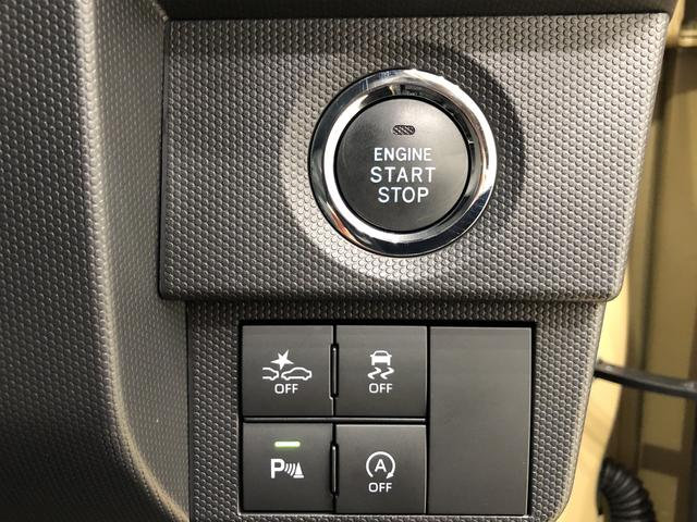 Gターボ バックモニター 衝突被害軽減ブレーキ 4WD車 LEDヘッドランプ・フォグランプ 運転席・助手席シートヒーター 15インチアルミホイール(ガンメタリック塗装) オートライト プッシュボタンスタート セキュリティアラーム 全車速追従機能付き(19枚目)